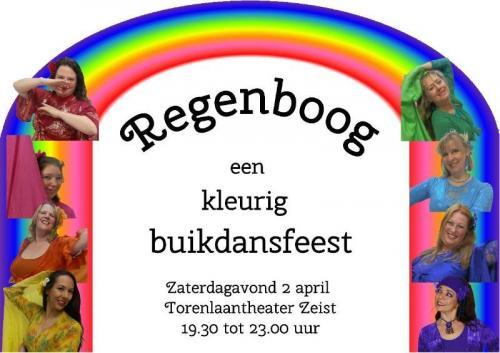 160302 flyer regenboog feest- voor
